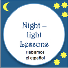 Night-light Lessons: Teachers Pay Teachers: TpT Middle School