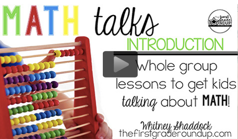 """Learners make sense of their math world by talking about it!"" says Whitney Shaddock. See how she effectively brings this point home in her math talk video."